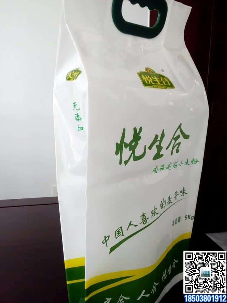 软塑料包装面粉袋 1kg装面粉袋 2.5kg面粉袋 5Kg面粉袋厂家订做