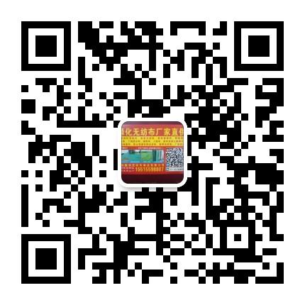 1561887491626480.jpg
